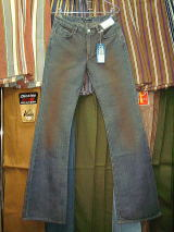GAS JEANS Vivienne/5 LightFlame'Denim 0599 D BJ1C 27inch