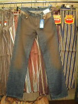 GAS JEANS Ryo Boot Light Flame' Denim 0599 D BJ1C 29inch