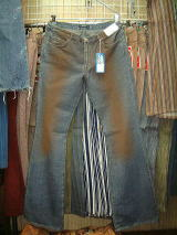 GAS JEANS Vivienne/5 LightFlame'Denim 0599 D BJ1C 32inch